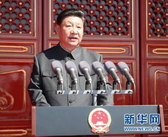 """""""平语""""近人——习近平谈中国人民抗日战争"""