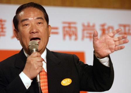 社评:宋楚瑜去APEC破不了两岸僵局
