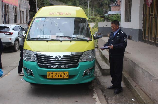 丰都县龙河镇:四举措加强农村客运车辆安全监管