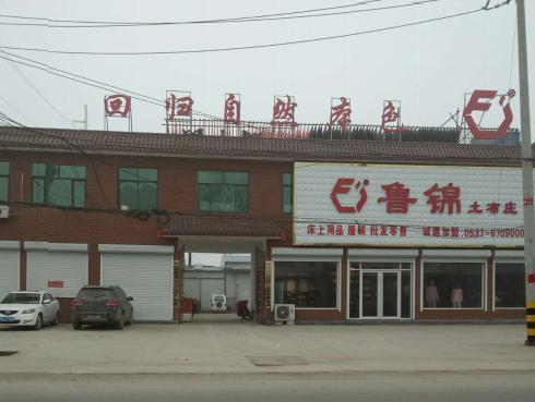 山东嘉祥县:纺织企业污水乱排 群众质疑环保执法无力