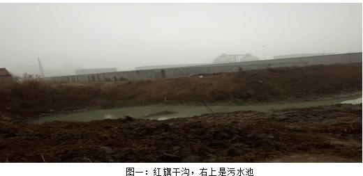 舆情:山东康宝生化有限公司涉嫌未批先建、污水偷排