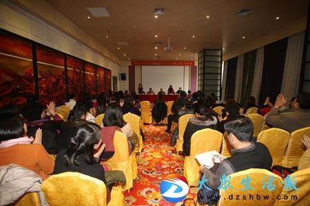 营养学国际高级研修(NIAS)项目河南启动会