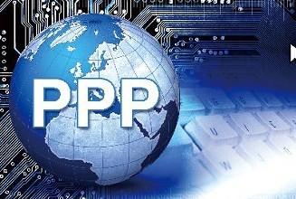 推进PPP需更多配套改革