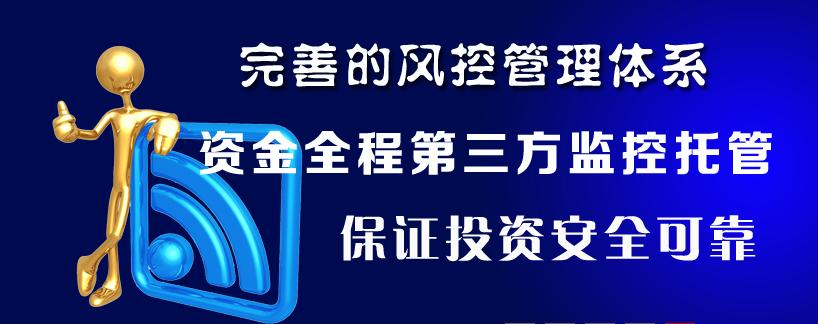 聚德金汇与中国人保战略合作将给用户提供更放心的网投环境