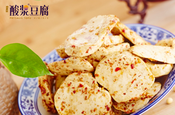 一直被模仿,从未被超越,酸浆豆腐引领行业潮流