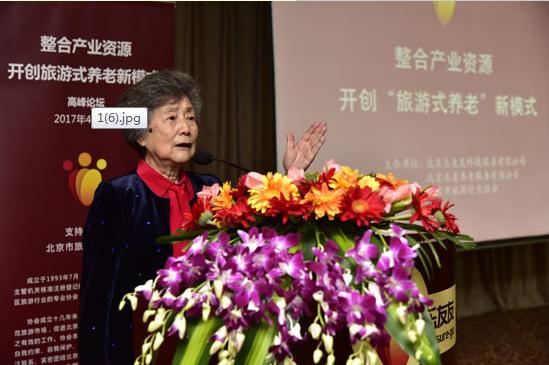 乐莲集团布局旅游式养老:为中国老人开创养老新模式