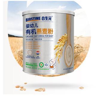 合生元燕麦粉  谷物营养安全健康