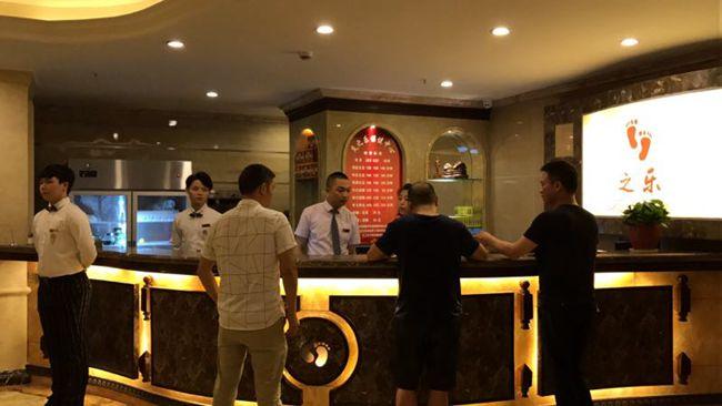 重庆足之乐涪陵店 升级装修盛大开业