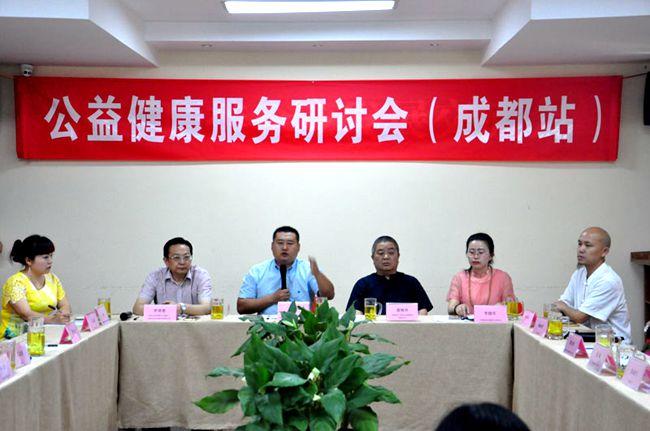 上海公益健康服务将率先为成都社区百姓带来福祉