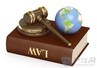 一批法律法规8月1日起施行