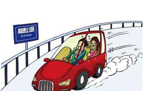 高速刹车失灵应该怎么办 优信二手车教您应急方法