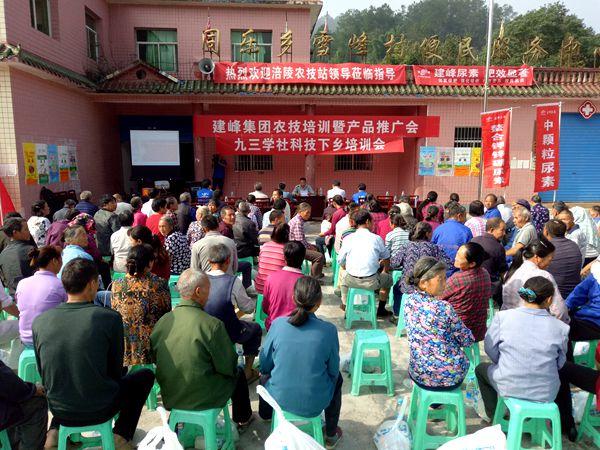 重庆涪陵:政企结合走进乡村 科技培训服务三农