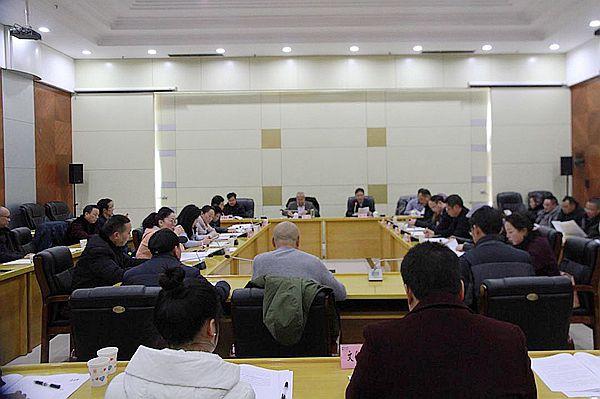 重庆市涪陵区知联会召开2017年度工作总结会