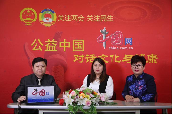 《公益中国》谈公益组织与爱心企业的成长