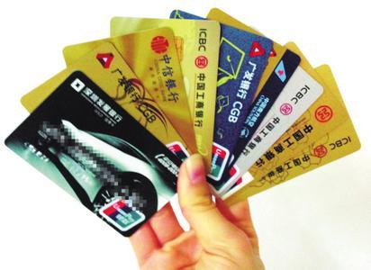 信用卡代偿平台公开叫板银行 专家:广告语违法违规