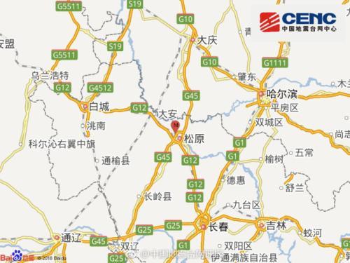 吉林松原市宁江区发生3.4级地震 震源深度14千米