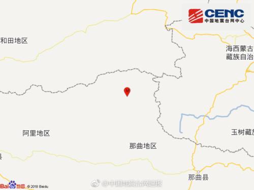 西藏那曲市双湖县发生4.1级地震 震源深度7千米