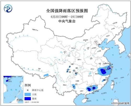暴雨蓝色预警:23日江西浙江等省局地有暴雨