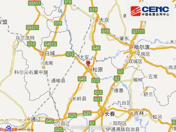 吉林松原发生3.4级地震