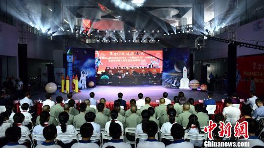 第二届海峡两岸青少年航天梦主题活动启动