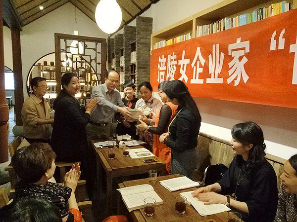 涪陵女企业家:齐聚涪州书院