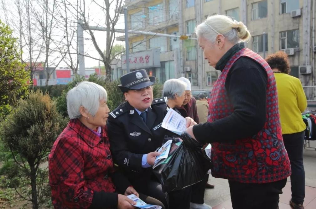 【最美警察】群众满意是我最大的心愿——霍州市公安局辛置派出所民警李一敏