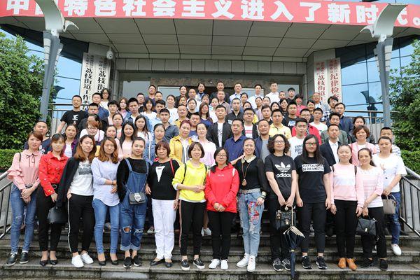 重庆涪陵:荔枝微企协会企业储备干部技能提升培训圆满落幕