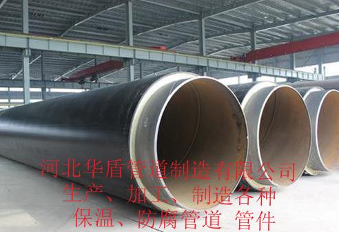 河北省预计未来十五天内预制直埋聚氨酯保温管大降价