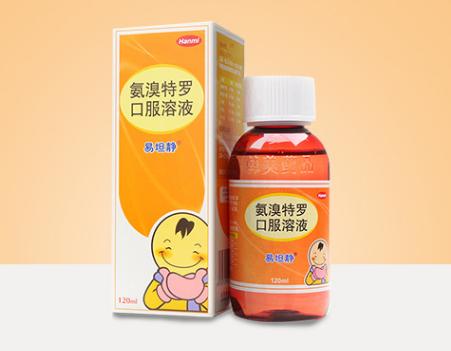 缓解孩子排痰困难的正确用药和护理,宝妈必看!