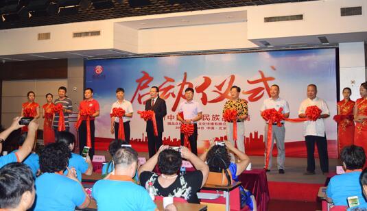 """""""国品众创-给力中国""""启动仪式在京举行"""