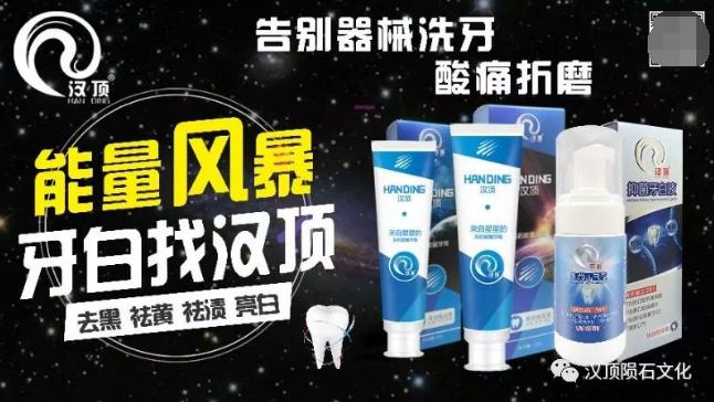 韩国前总理李寿成愉快接受陈磊赠送汉顶陨石能量牙膏