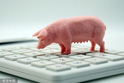 市场监管总局:严查猪肉市场串通涨价哄抬价格